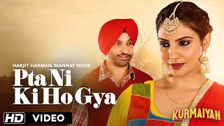 Pta Ni Ki Ho Gya Harjit Harman Japji Khaira Mp3 Song Download