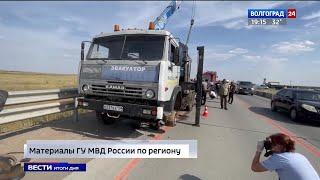 Фото Смертельное ДТП произошло на трассе под Волгоградом