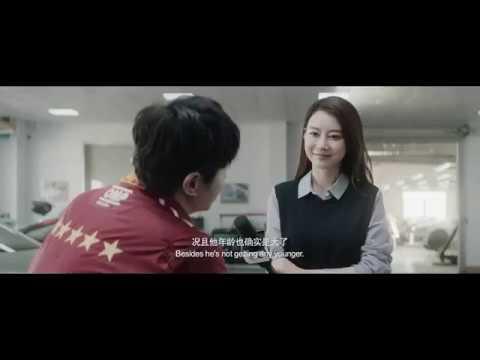 飞驰人生 1080P 国语中字 沈腾 韩寒电影