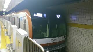 東京メトロ10000系電車 池袋駅発車
