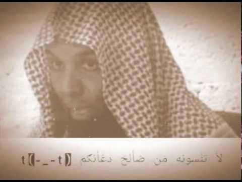 خالد الراشد. خذا