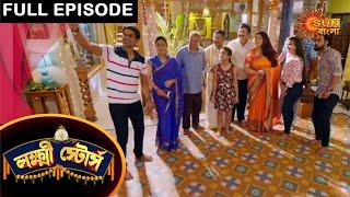 Laxmi Store - Full Episode | 07 April 2021 | Sun Bangla TV Serial | Bengali Serial
