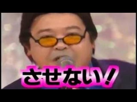 ダチョウ倶楽部 vs 清水アキラ|Dachou Club vs Akira Shimizu 1996