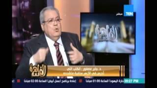 مساء القاهرة|  لقاء مع د  جابر عصفور وزير الثقافة السابق - 8 مارس