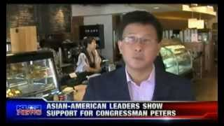 KUSI Reports on Asian American and Pacific Islanders for Scott Peters