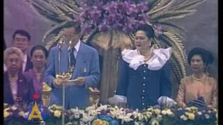 พระราชดำรัสพระเจ้าอยู่หัว รัชกาลที่ 9 ในงานพิธีเปิดกีฬาเอเชียนเกมส์ ครั้งที่ 13 [6 ธ.ค. 41] HD