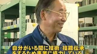 ものづくりのまちとして発展してきた浜松市の産業支援の取り組みについ...