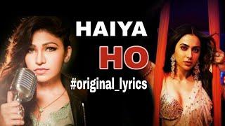 Marjaavaan: Haiya Ho lyrics | Sidharth M, Rakul Preet | Tulsi Kumar, Jubin Nautiyal ,Tanishk B