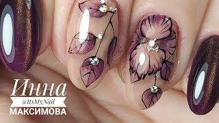 💖 ОСЕННИЙ маникюр 2018 💖 PATRISA NAIL 💖 ОСЕННИЙ дизайн ногтей гель лаком 💖