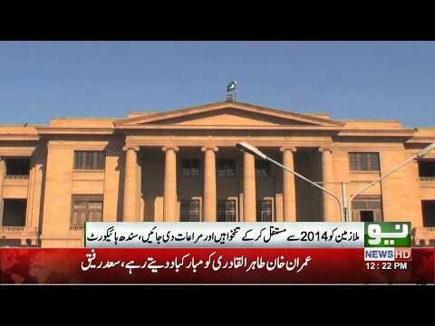 Ishaq Dar assets case  hearing adjourned - Neo News -
