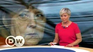 Грозит ли канцлеру Меркель отставка: одна неделя до истечения ультиматума – DW Новости (25.06.2018)