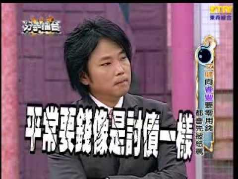 【分手擂臺】老爸兒子大打出手-第29集 Part 2 - YouTube