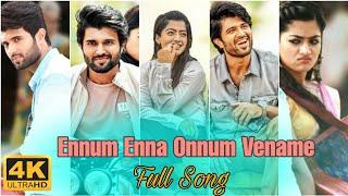 😀🙂Ennum Enna Onnum Vename Pothum |🎶🎉 TimePass | Geetha Govinda|Cute Love Song