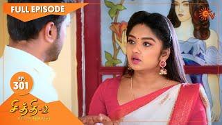 Chithi 2 - Ep 301 | 07 May 2021 | Sun TV Serial | Tamil Serial