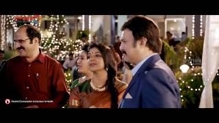 Nee Selavadigi Full Video Song   Janatha Garage
