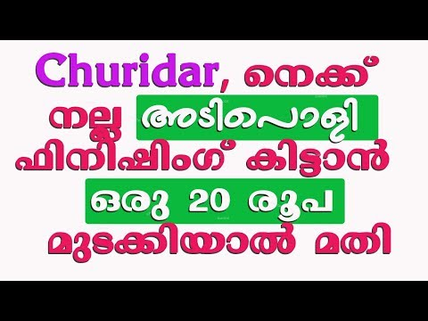 Neck design cutting and stitching in Malayalam/Churidar neck designs/Tips and tricks