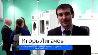 Обзор стенда Витязь на выставке Здравоохранение Беларуси 2019