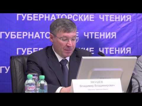 Владимир Якушев, губернатор Тюменской области