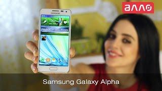 Видео-обзор смартфона Samsung Galaxy Alpha(Купить смартфон Samsung Galaxy Alpha G850F Вы можете, оформив заказ у нас на сайте ..., 2015-02-19T08:41:28.000Z)