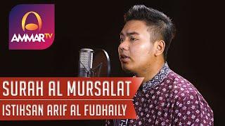 SURAT AR MURSALAT ISTIHSAN ARIF AL FUDAILY