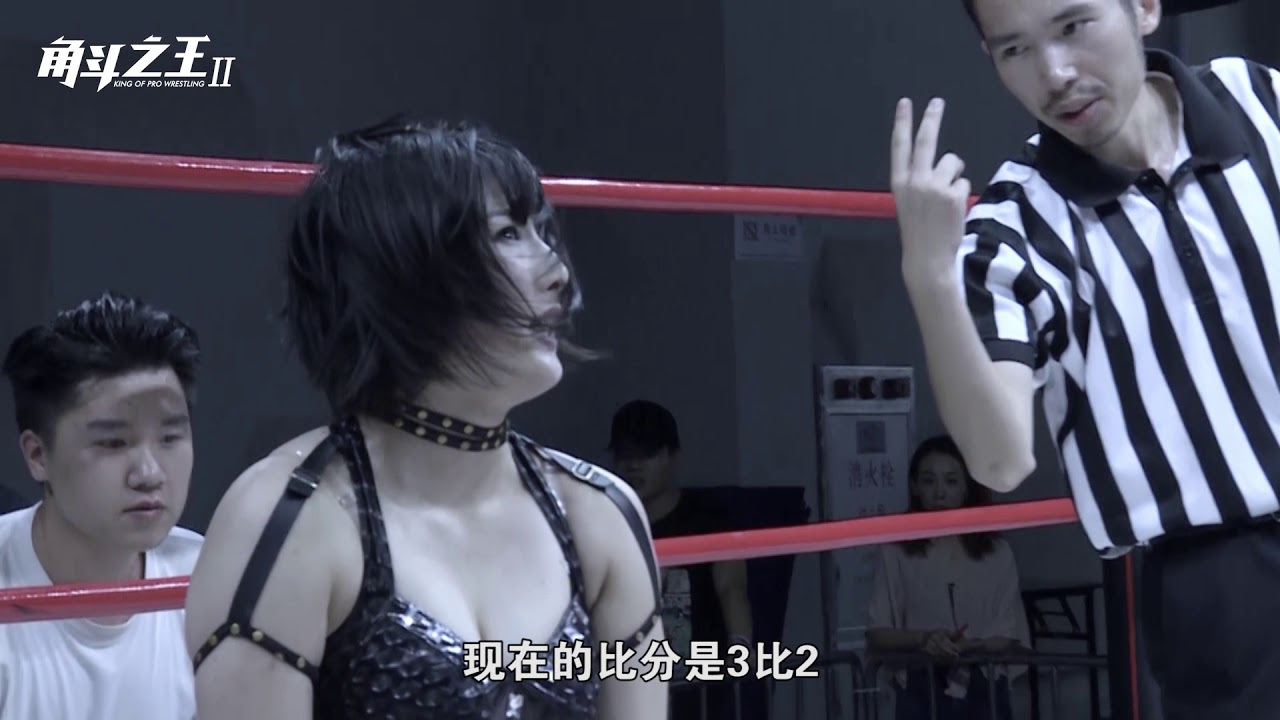 Preview video for @KOPWrestling III 角斗之王III前瞻