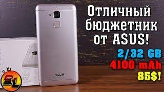 aSUS ZenFone 3 Max  обзор смартфона!