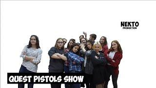 Пародия:Quest Pistols Show-Непохожие