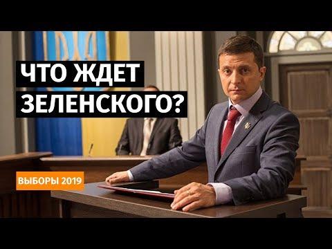 Зеленский «отжимает» Донбасс у Москвы