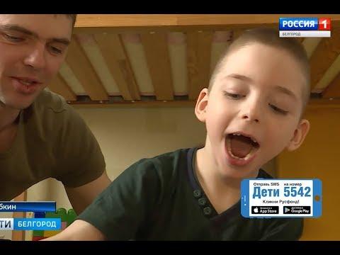 Сёма Тюрин, 7 лет, детский церебральный паралич, требуется лечение
