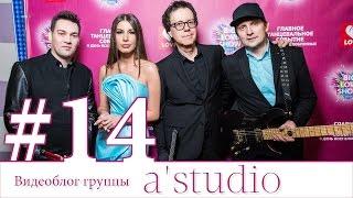 A'Studio на Big Love Show и на Муз-ТВ.