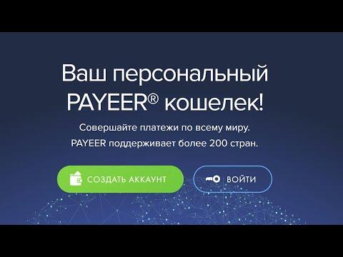 Промсвязьбанк, Москва: сведения об отделениях банка в