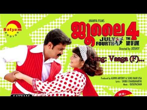 Vaaga (F) -  July 4