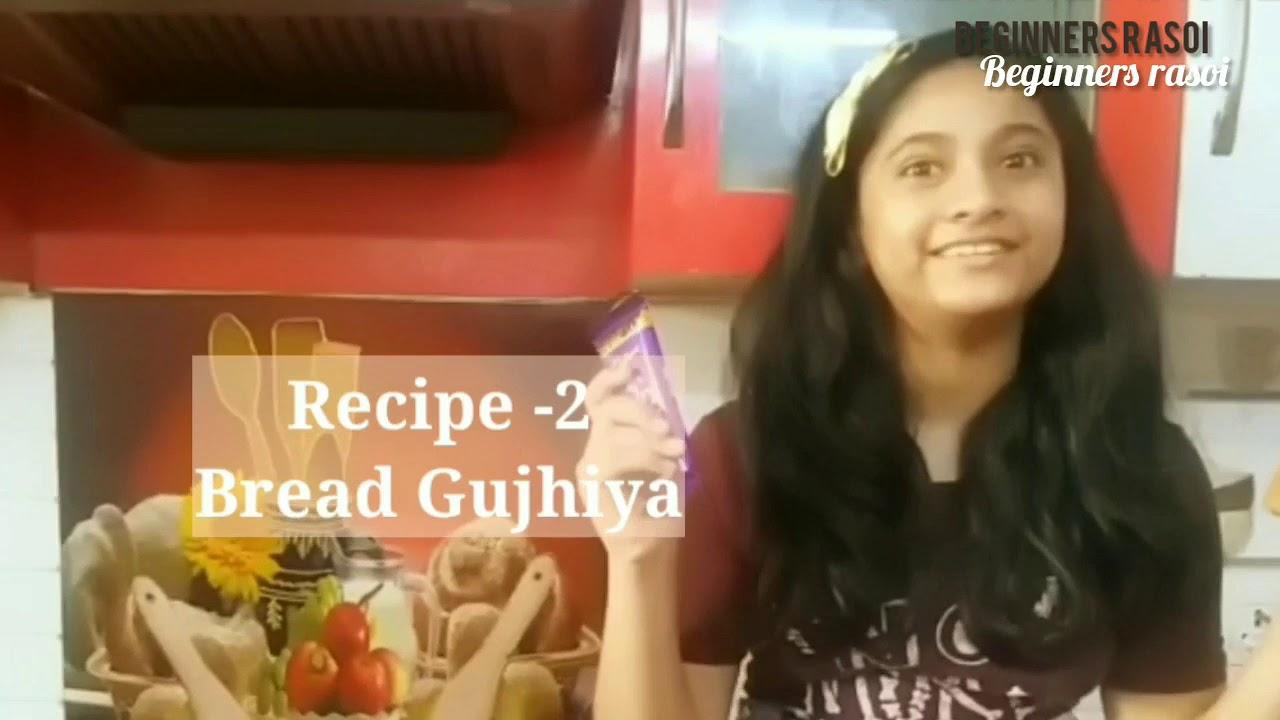 2 Kids Special Recipes-Buttery Banana Shake|Chocolaty Bread Gujhiya by li'l chef Khyati