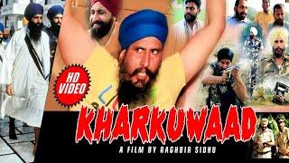 NEW PUNJABI FILM Wangaar KOHINOOR KHALSA    RAGHBIR SIDHU