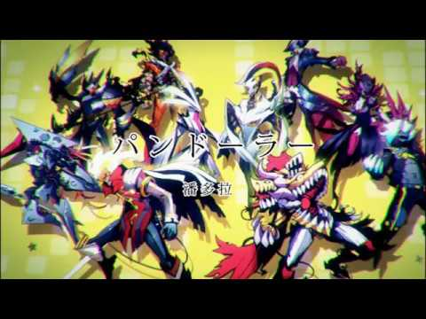 PANDORA - Japanese theme song from Law of Creation