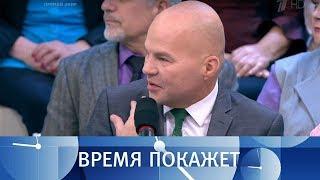 Украина в «серой зоне». Время покажет. Выпуск от 27.12.2018