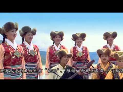Tibetan Tradition Classic Music Nangma Kelpa Sangsong