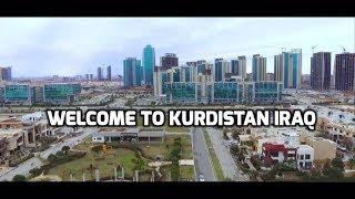 اربيل السليمانية دهوك تصوير جوي كوردستان العراق - Kurdistan Iraq Erbil 2018 HD Video