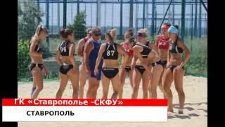 Пляжный гандбол  Чемпионат РОССИИ   2016г  1 2 туры  Майкоп    Волгоград  2