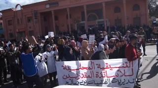 """الأساتذة المتدربون بجهة بني ملال خنيفرة """"ينزلون"""" لشوارع بني ملال للاحتجاج"""