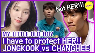 [HOT CLIPS] [MY LITTLE OLD BOY] JONGKOOK needs to protect his...OOO?🙄🙄 (ENG SUB)