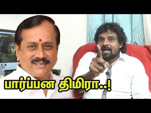 உனக்கு புத்தியே இல்லையா..? | Director Mu.Kalanjiyam Exclusive Interview On H.Raja Issue | Promo