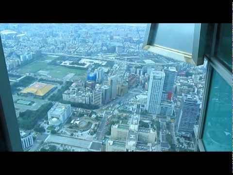 Travel Taiwan-Taipei 101 Observatory 臺北101觀景臺