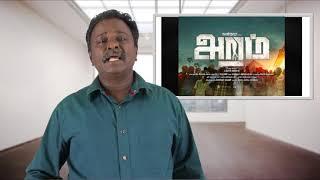 Aramm - Aram Movie Review - Nayantharaa - Tamil Talkies
