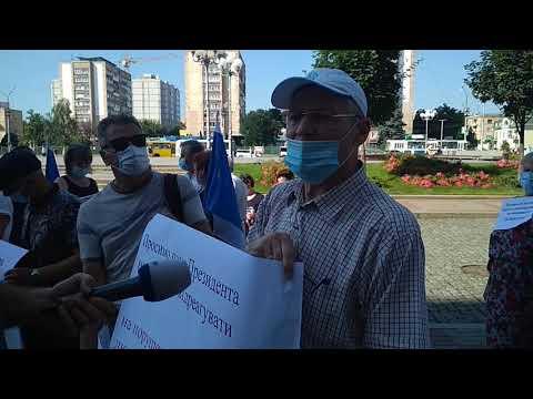 nazar viv: Мітинг профспілок в Черкасах, -Прочерк.інфо