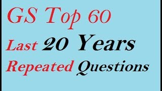 GS TOP 60 || Last 20 years repeated questions || UPPCS SSC TET CTET RO ARO RAILWAY