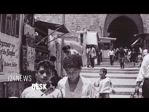 Mossad Photographer's Pictures On Display For First Time — Take A Look