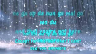Without words - Jang Geun Suk ( Engsub+Easy Rom)