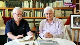 Τα Αναστενάρια, το πανάρχαιο λαϊκό έθιμο της Θράκης-Eidisis.gr webTV