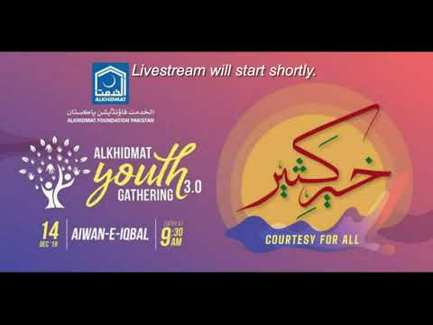 Alkhidmat Foundation Pakistan 2019